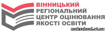 Вінницький РЦОЯО